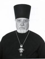 прот. Иоанн Клюев