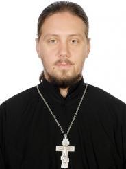 иерей Сергий Нищета