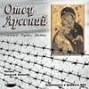 otetz_arsenii